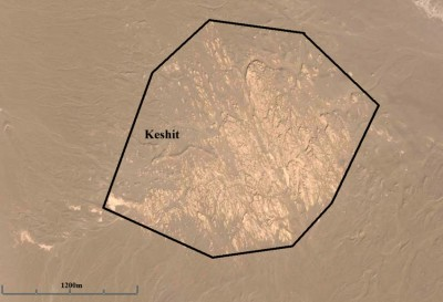 Figure 2. GoogleEarth map showing the large size of the early Bronze Age site of Keshit.